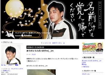 Takeshi-Tomizawa1