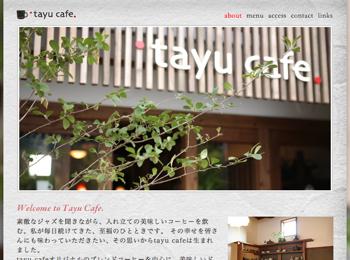 「ONEDARI PINKセカンド」の母、カフェをオープン