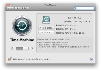 Timemachine Repo2
