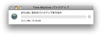 Timemachine Repo422