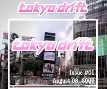 Tokyodrift0017