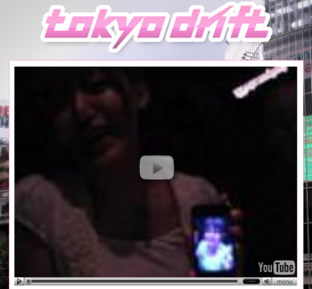 Tokyodrift031-1