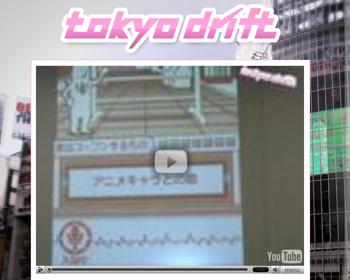 Tokyodrift031