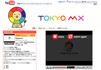 Tokyomx1