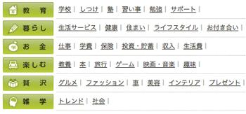 Tonashiba11