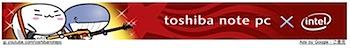toshiba_youtube_ad_837_1.png