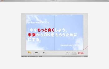 Toyota Harmony14