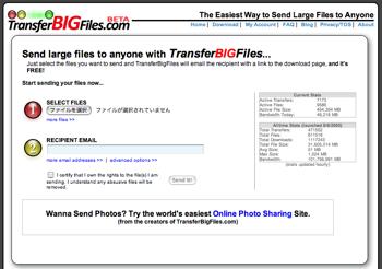 Transferbigfiles3