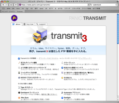 Transmit3