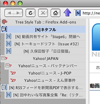tree_style_tab_review_2008227_8.png