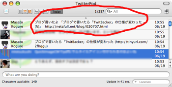 Twitback2