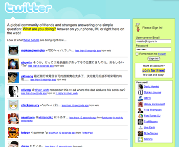 Twitter1-1