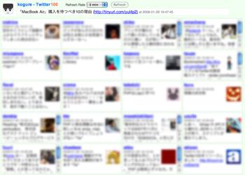 Twitter10012-1