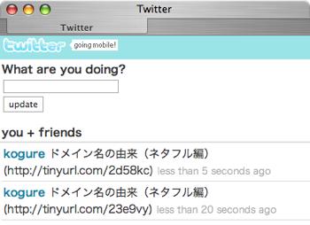 Twitter M1-1