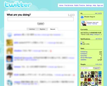 「Twitter」のデザインがリニューアル