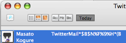 Twittermail14