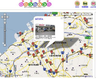 udon_map.jpg
