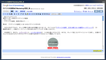 Unofficial-Google-Web-Desktop5