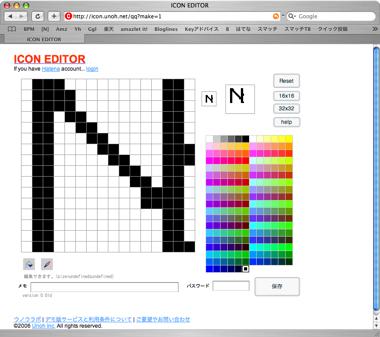 Unou Icon Editor