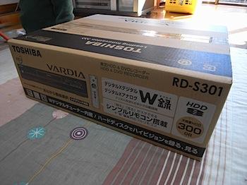 東芝「VARDIA RD-S301」届く→設置した