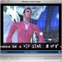 VIP STAR エキサイティングプロレスVer.