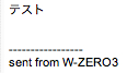 W-Zero3 Mail1