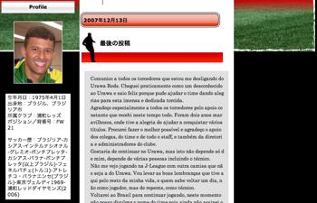 Wasi Blog Last1