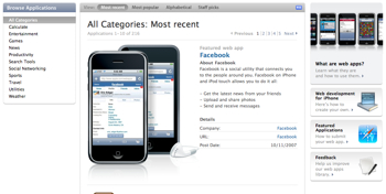 「iPod touch」向けウェブアプリリンク集「Web apps」