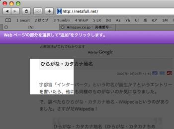 Web Clip2-1