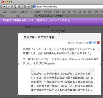 Web Clip5
