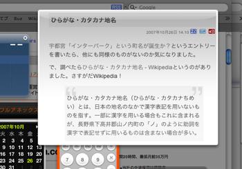 Web Clip6