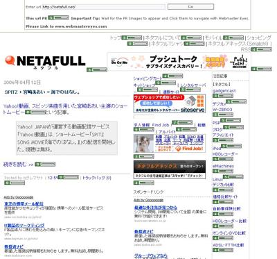Webmaster Eye