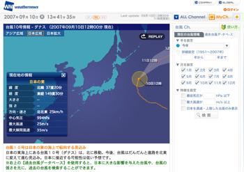 Weth Typhoon6