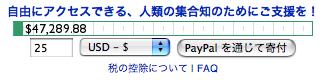 Wikipedia Kifu 2