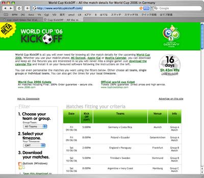 Worldcupkickoff