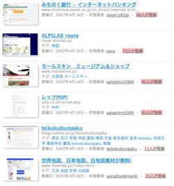 Yahoo Bookmark1