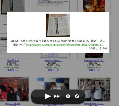 Yahoo Image Search1