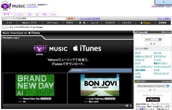 Yahoo Itunes22