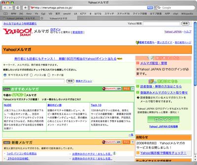 Yahoo Merumaga