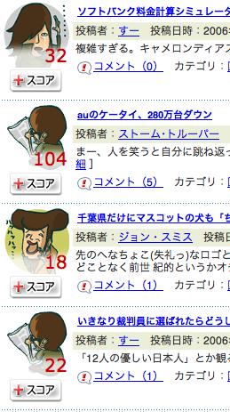 Yahoo Minna 2