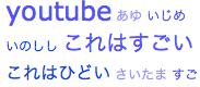 Yahoo Minna 3