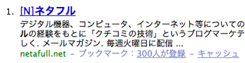 Yahoo Netafull2