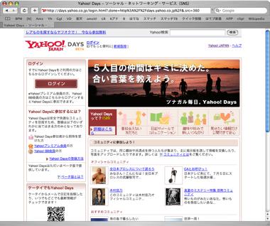 Yahoodays Renewal
