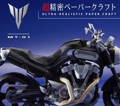 Yamaha Mt 011