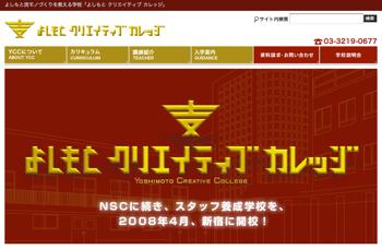 Yoshimoto Ycc1