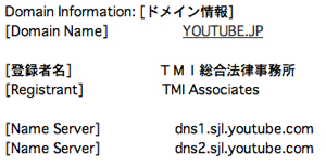 youtube.jp → jp.youtube.com 転送される