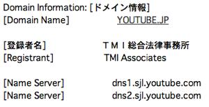 You Tmi1