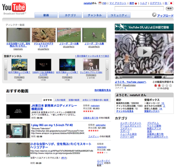 Youtube Jp1