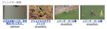 Youtube Jp12
