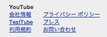 Youtube Jp Com1